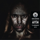 Clapman/Artem