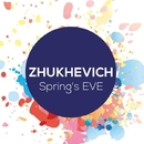 Spring's EVE - Single/zhukhevich