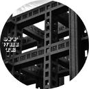 Cosmic Misadventure EP/DAN PAD