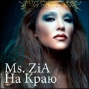???? ??N???N? - Single/Ms. ZiA