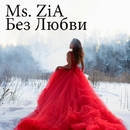 ???u?? ??N??????, - Single/Ms. ZiA