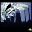 Gestalt EP/Sampler Guerrilla