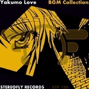 BGM Collection/Yakumo Love