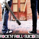 Leave It All Behind/Rock 'n' Roll Suicides