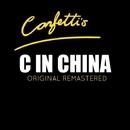 C In China - Remastered/Confetti's