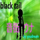 black tail feat.音街ウナ/youdream