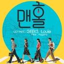 MANHOLE OST Part.1/Louie(Geeks)