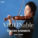 VIOLINable ディスカバリー vol. 2/西本幸弘 & 大伏啓太