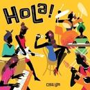 Hola/Cubanism