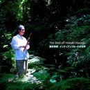 The Best of Hideaki Masago - 真砂秀朗 インディアンフルートの世界/真砂秀朗