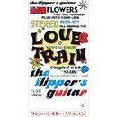 LOVE TRAIN/FLIPPER'S GUITAR
