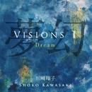 VISIONS 1 Dream 夢幻 (PCM 96kHz/24bit)/川崎翔子