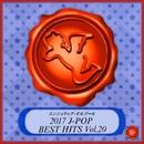 2017 J-POP BEST HITS Vol.20(オルゴールミュージック)/西脇睦宏