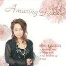 Amazing Grace/藤枝ミキ