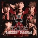 Buzzin' People/FEARLESS
