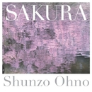 SAKURA/大野俊三