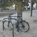 ポップヒット2012~16 VOL5/スターライト オーケストラ&シンガーズ