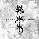 花水木/GADORO