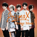 Orange Moon(Special pack)/PrizmaX