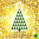 2017 X'MAS GOLDEN BEST HITS(オルゴールミュージック)/西脇睦宏