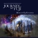 Journey To Mt.Fuji オリジナル・サウンドトラック/北原英司