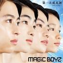 第一次成長期~Baby to Boy~(Special edition)/MAGiC BOYZ