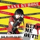 Keep Me Out!!/黒瀬香菜