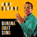 Banana Boat Song/Harry Belafonte