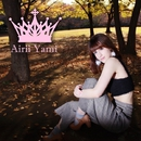 Anisong Princess #12 (PCM 48kHz/24bit)/Airii Yami