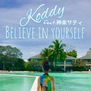 BELIEVE IN YOURSELF feat.神楽サティ/KODDY
