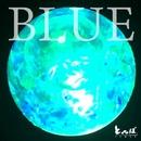 BLUE/とんぼ