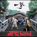 一撃/JPC band