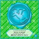 2018 J-POP BEST HITS Vol.1(オルゴールミュージック)/西脇睦宏