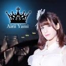 Anisong Princess #11 (PCM 48kHz/24bit)/Airii Yami