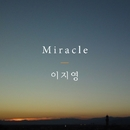 Miracle/イジヨン