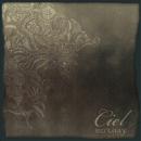 Refloat/Ciel