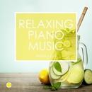 ピアノで癒す自律神経/ヒーリング・ライフ