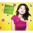 音楽の玉手箱 Vol. 2 -コン・アニマ-/宮谷理香