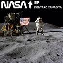 NASA/Kentaro Yanagita