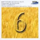 ベートーヴェン: 交響曲第 6番「田園」&序曲集/ゲルト・アルブレヒト/読売日本交響楽団