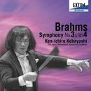 ブラームス: 交響曲第 3番&第 4番 小林研一郎/小林研一郎/日本フィルハーモニー交響楽団