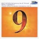 ベートーヴェン: 交響曲第 9番/ヴァリアス・アーティスト