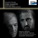 R.シュトラウス: ドン・キホーテ、死と変容/ウラディーミル・アシュケナージ/チェコ・フィルハーモニー管弦楽団