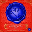 Weekly Best Hits Vol.8 2018(オルゴールミュージック)/西脇睦宏