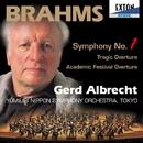 ブラームス: 交響曲第 1番、悲劇的序曲、大学祝典序曲/ゲルト・アルブレヒト/読売日本交響楽団