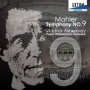 マーラー:交響曲第9番/ウラディーミル・アシュケナージ/チェコ・フィルハーモニー管弦楽団
