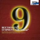 ベートーヴェン:交響曲 第 9番 「合唱」/ウラディーミル・アシュケナージ/NHK交響楽団