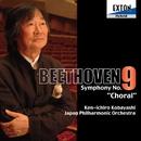 ベートーヴェン:交響曲 第 9番 「合唱」/小林研一郎/日本フィルハーモニー交響楽団