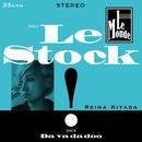 Le Stock/Reina Kitada