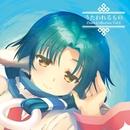 うたわれるもの Piano Collection Vol.1 (DSD 2.8MHz/1bit)/AQUAPLUS